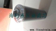 UX-160*80吸油滤芯