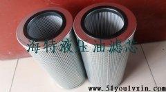 ux-100*80吸油滤芯