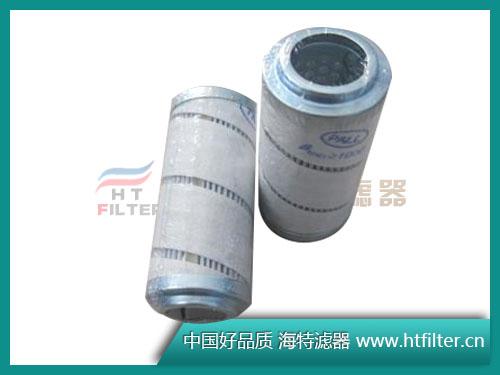 HC8314FKP39H